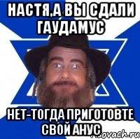 Газета русский еврей онлайн actionlaser - imgur