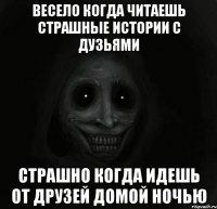 http://risovach.ru/thumb/upload/200s400/2013/12/mem/gost_37580688_orig_.jpg?4zcyv
