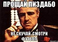 leningrad-proshay-pizdabol-obsuzhdenie