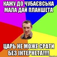 porno-kasting-milaya-cheshka-zeleniy-divan