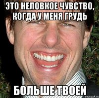 seks-po-russki-v-kolgotkah-i-chulkah