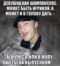 dal-v-golovu