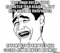 hochu-muzha-v-popu-forum