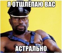http://risovach.ru/thumb/upload/200s400/2014/01/mem/chernyj-vlastelin_39025928_orig_.jpg