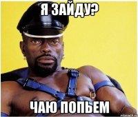 http://risovach.ru/thumb/upload/200s400/2014/01/mem/chernyj-vlastelin_39985307_orig_.jpg