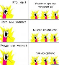Советские про зверей