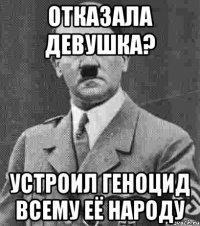 esli-devushka-otkazala-seks