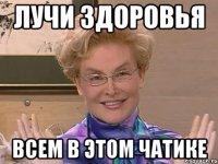 malysheva_39013470_orig_.jpg?d3bcb