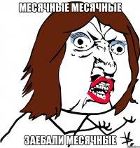http://risovach.ru/thumb/upload/200s400/2014/01/mem/nu-pochemu-devushka_39643331_orig_.jpg