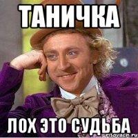 stepan-menshikov-lizhet-u-aleni