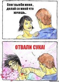 porno-dlya-seksogolikov-foto