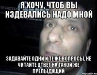 mat-trahaetsya-pri