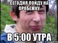 intimnaya-fotosessiya-volochkovoy