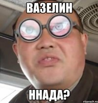 """Это же американцы. Идет обман, они лгут, - террористы """"ДНР"""" о расследовании крушения МН17 - Цензор.НЕТ 3791"""