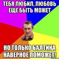 chlen-vo-mne-foto-vkontakte