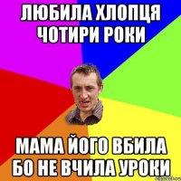 sosat-budesh-za-3-rublya