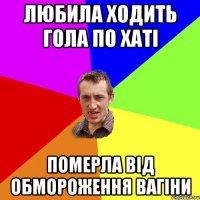 tulskaya-ebat-sosat