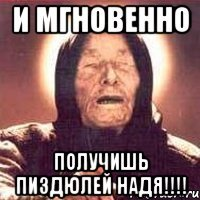 nadya-ochko