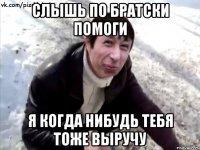 chetkiy-pizdabol_44975342_orig_.jpeg