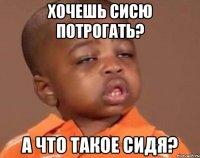 russkaya-s-negrom-porno-video