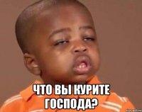 kakoy-pacan_46327278_orig_.jpeg
