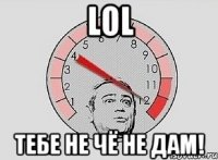 О боже какая шутка, Мем MAXIMUM Петросян - Рисовач .