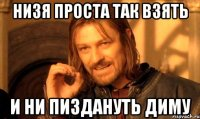 eto-zh-skolko-na-vsyu-bashku-pizdanutih