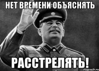 stalin_45917580_orig_.jpeg?cvu7h