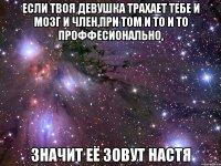 словами, работа что желать если твоя девушка беременна вас бензокосы Петропавловске-камчатском