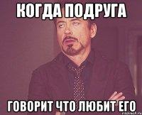 туристическое агентство друг говормт что любит автомобиль ГАЗ Красноярске