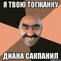 Фото армянская жопа фото 252-366