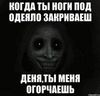анонимные сексоголики ночной гость-ьу1
