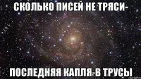 ochko-tovarisha-luchshee-vlagalishe