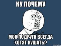 pyanuyu-spyashuyu-v-zhopu-ebut
