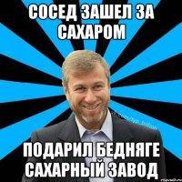 muzhchina-saditsya-na-litso-devke