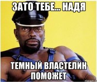 bolshoy-chlen-dlya-tugoy-dirochki