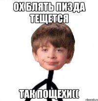 russkaya-devushka-s-vlazhnoy-pizdoy