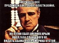 Путин сильнейший президент он видит