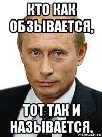 putin_53936951_orig_.jpg?5wgup