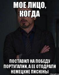 goliy-dzhigit-foto