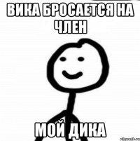 anya-golaya-nikolaev