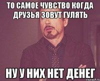 telochka-ne-mozhet-sosat