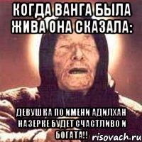 Ванга о россии и украине в 2015 году: все чаще будете вы встречать людей, которые глаза имеют, да не видят