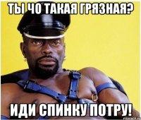 soblaznitelnie-nozhki-v-chulkah
