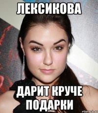 Лучая порно актриса