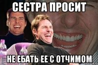 porno-russkoe-s-vrachami