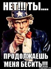 hochu-bolshoy-i-tolstiy