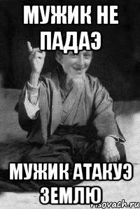 muzhika-trahaet-paltsem