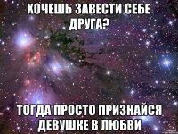smotret-kak-devushka-perviy-raz-trahaetsya