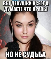 devushka-a-osmotre